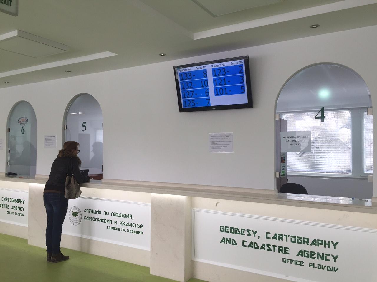 Вижте новия офис на АГКК в Пловдив