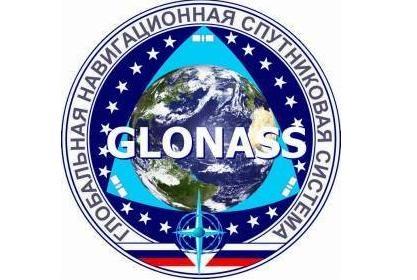Руската навигационна система ГЛОНАСС вече е финансово независима