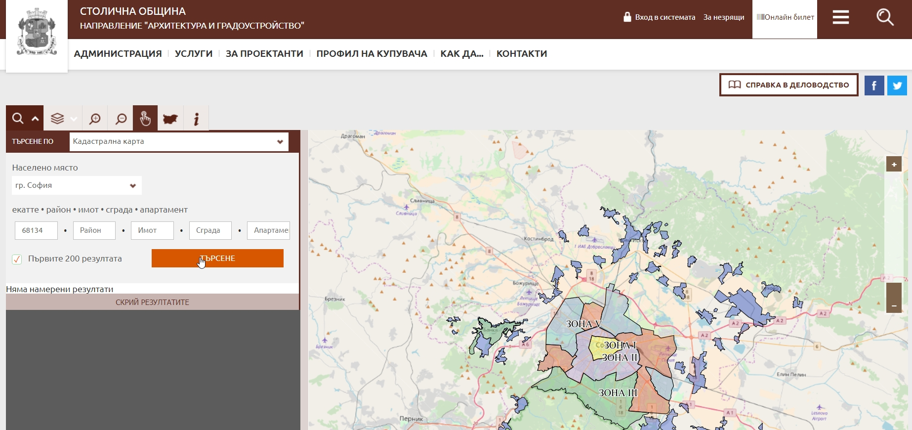 Търсим онлайн ПУП-ове на Столична община по данни от кадастъра