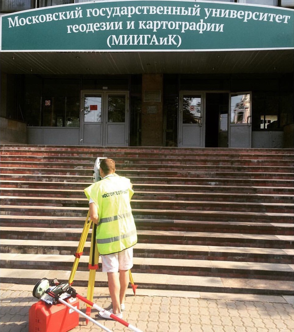 Възможност за студентска мобилност по ЕРАЗЪМ+ в два руски университета