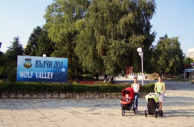 Отстранена явна фактическа грешка за четири села в община Вълчи дол