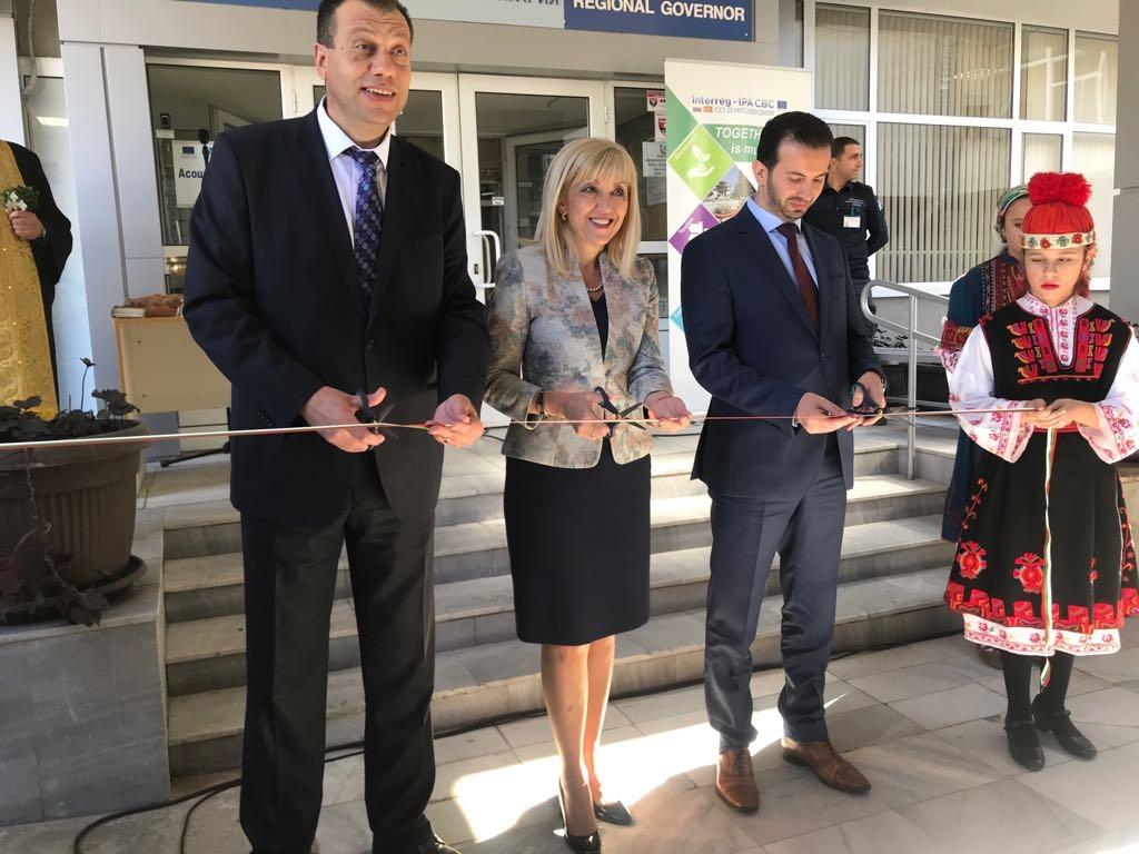 Регионалните министерства на България и Македония ще подписват меморандум за разбирателство