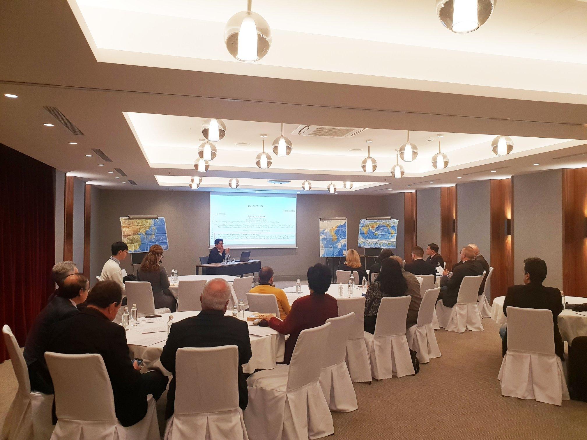 Сътрудничеството в областта на географията и картографията между България и Корея обсъдиха на семинар