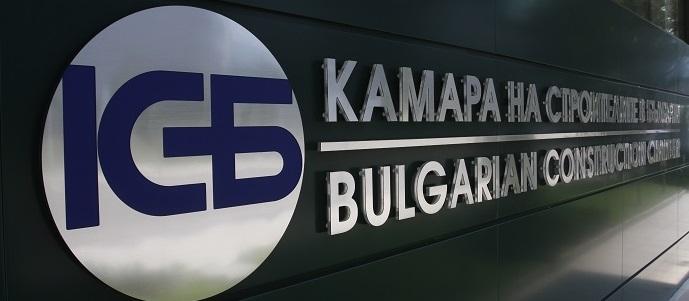 """Строители паркират 1000 машини на """"Цариградско шосе"""" днес"""