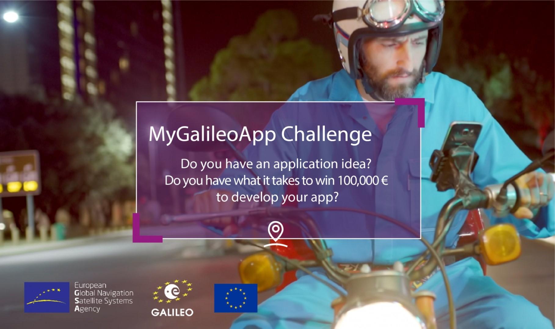 Европейската ГНСС агенция обяви конкурс за мобилно приложение
