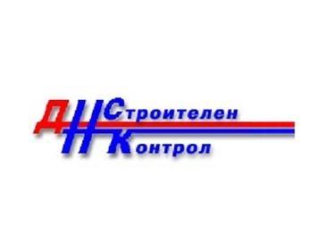 Софийската регионална колегия на КАБ организира дискусия с ръководството на ДНСК