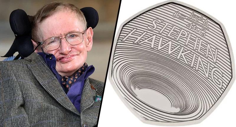 Великобритания пусна монета с черна дупка в памет на Стивън Хокинг