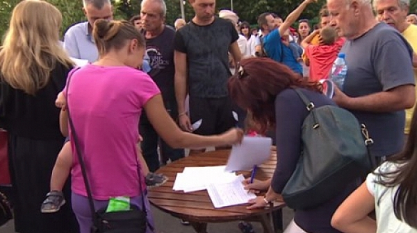 """Обединена София"" внася подписка срещу презастрояването на София"
