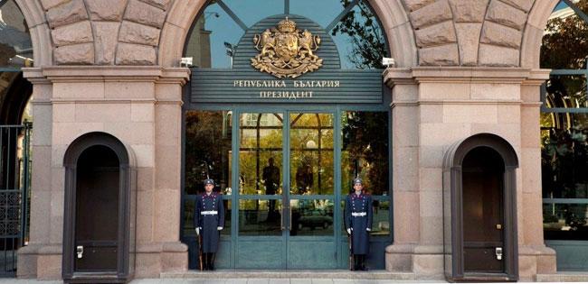 Държавен вестник обнародва Закона за изменение и допълнение на Закона за държавната собственост, президентът сезира съда