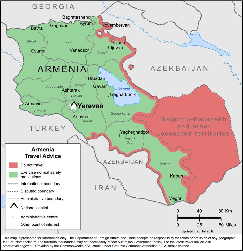 Армения с онлайн кадастър