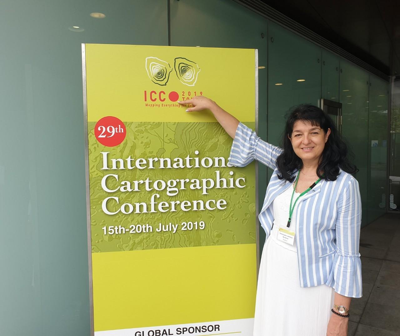 Българка вицепрезидент на Международната картографска асоциация