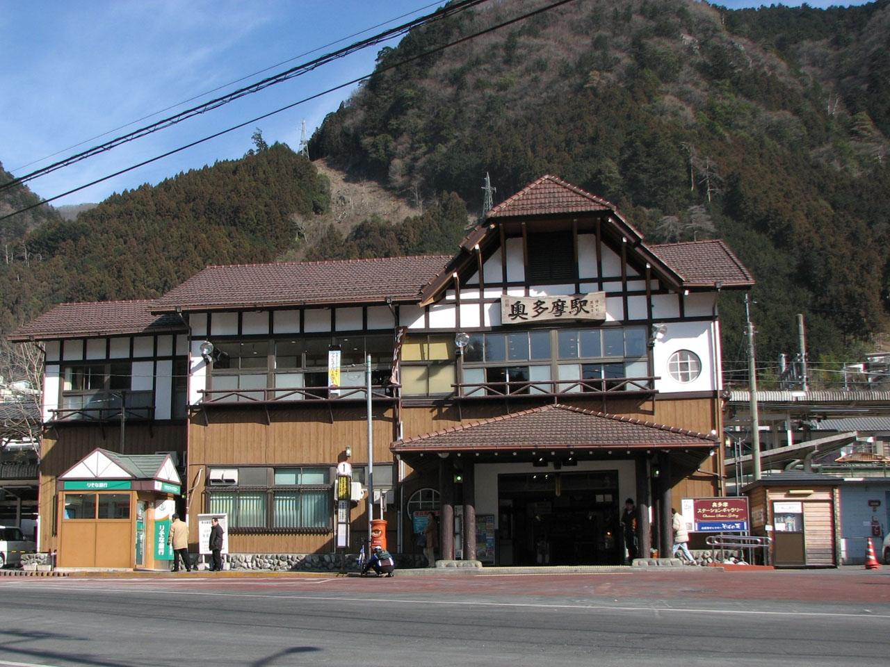 Раздават безплатни къщи в Япония