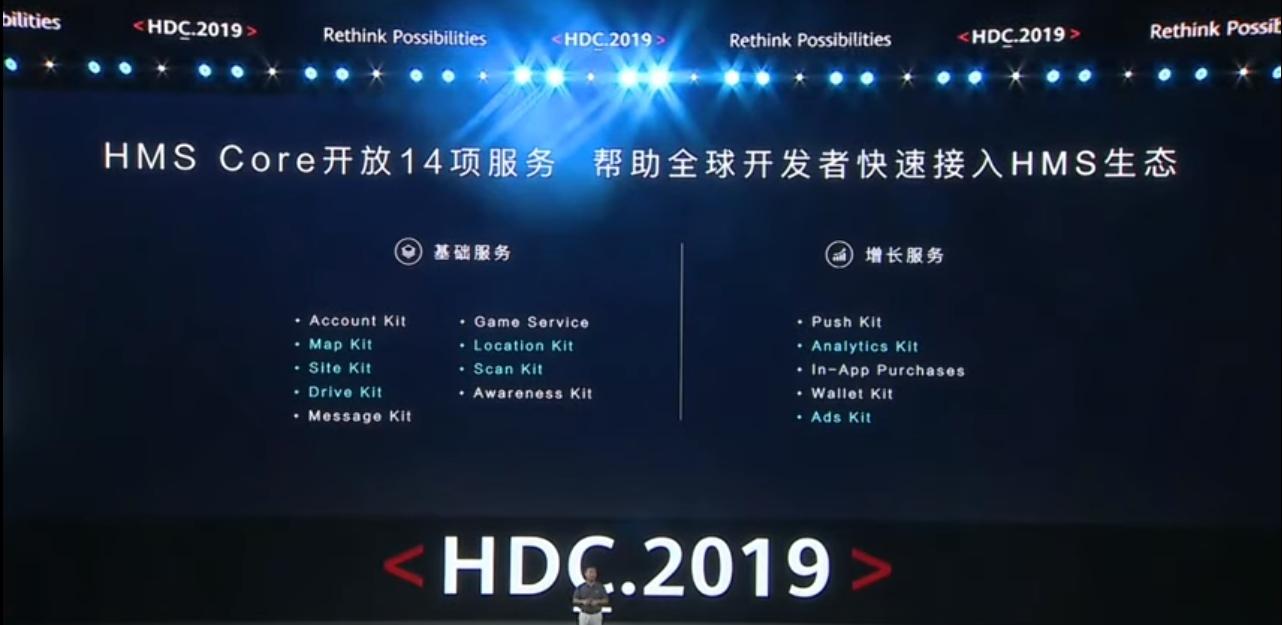 Китайска конкуренция на Google Maps