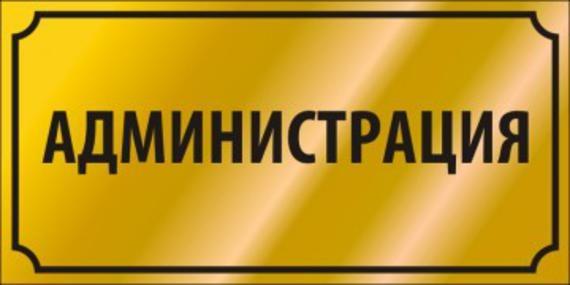 Всички общински администрации ще издават удостоверения на гражданите, независимо от адреса на заявителя
