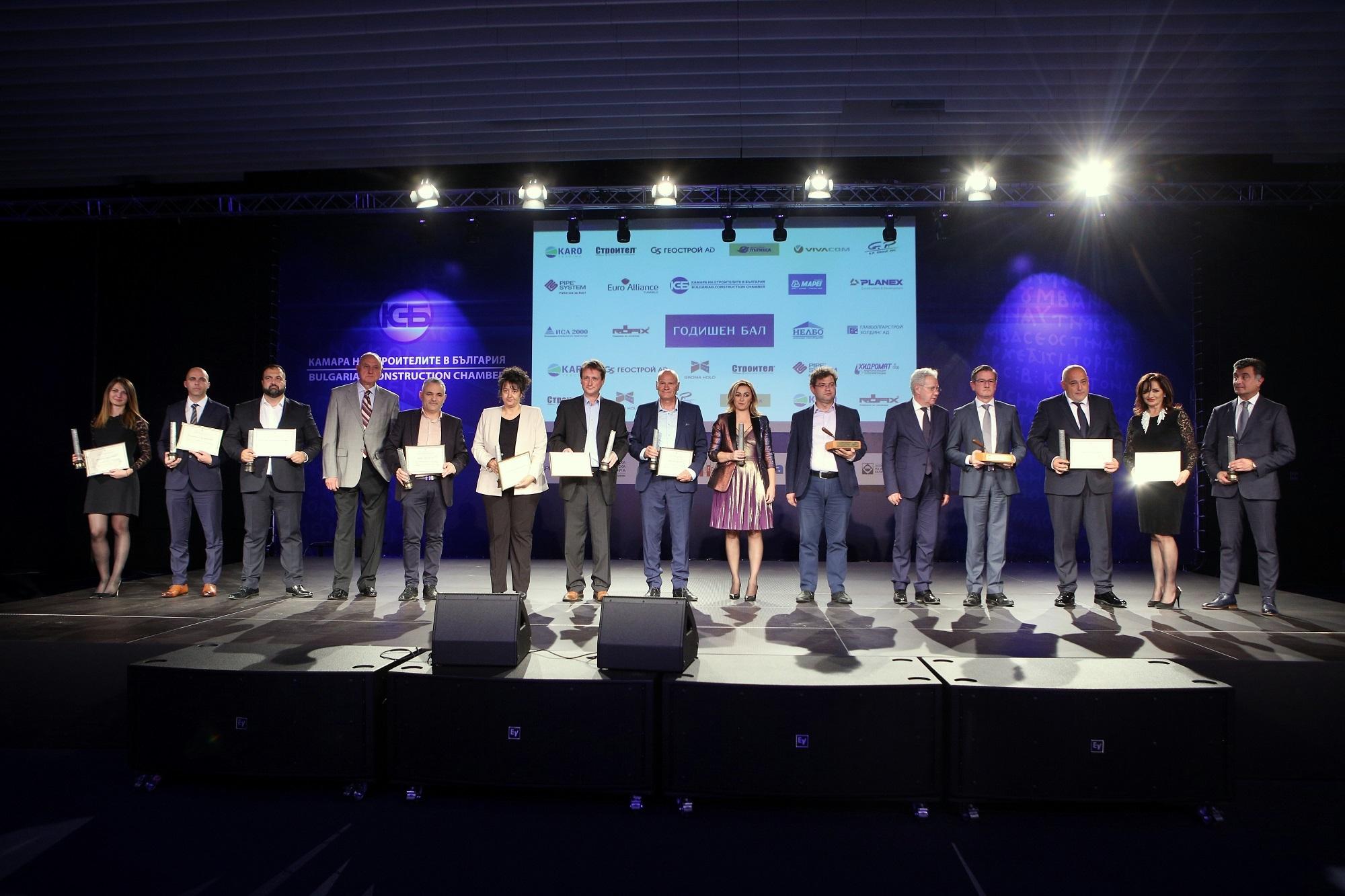 Камарата на строителите в България раздаде годишните награди