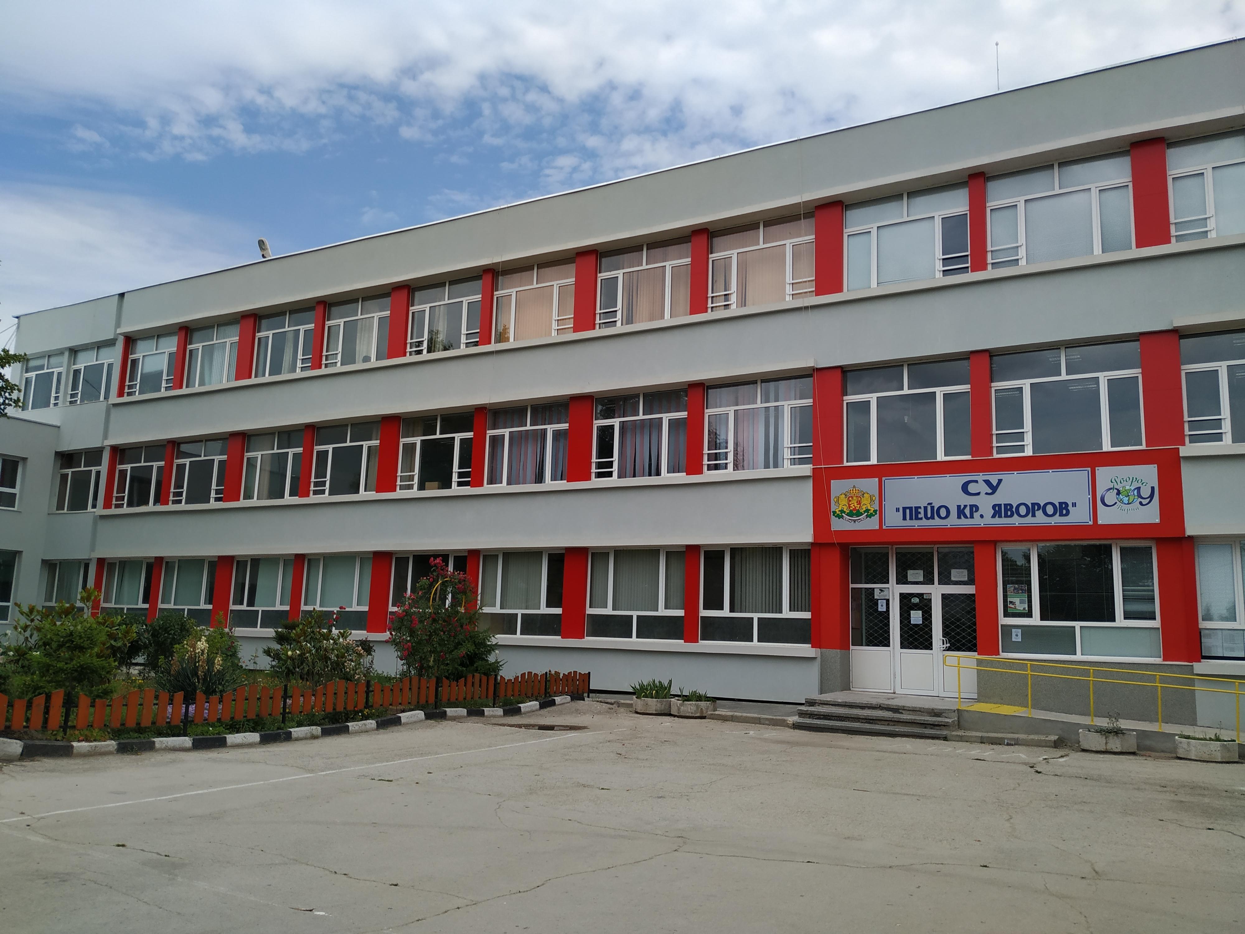 МРРБ обновява училища по програма региони в растеж