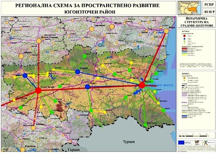 Бургас и Стара Загора ще са центровете в Югоизточен район