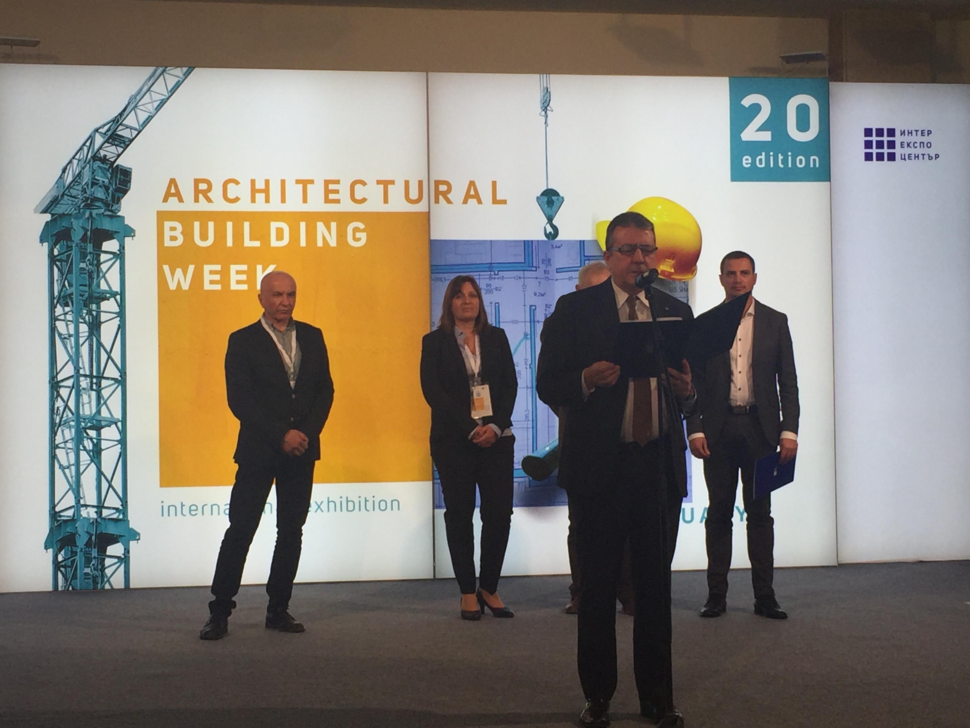 Зам.-министър Валентин Йовев: Дигитализацията на строителния сектор – най-важна