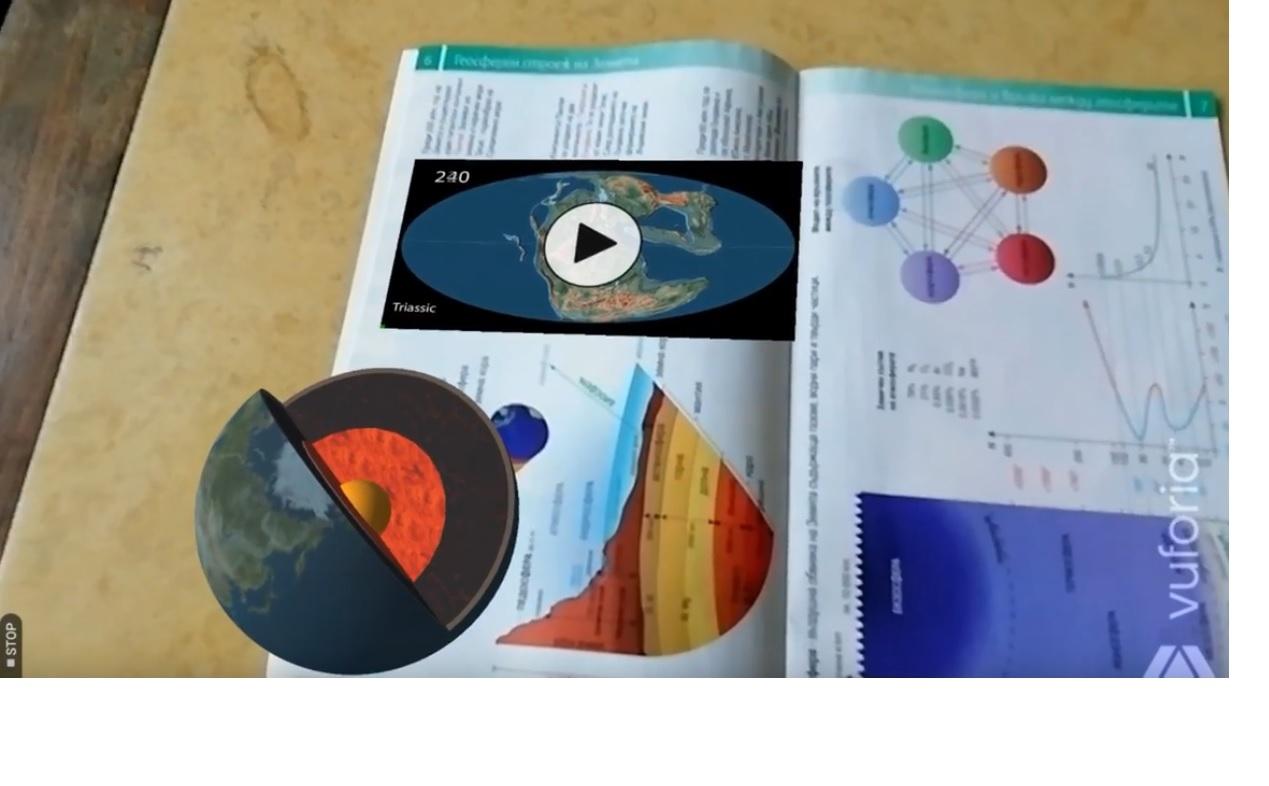 С лупа и телескоп при Никола Йонов: Как се добавя реалност към атласи и за какво да си използваме смартфоните