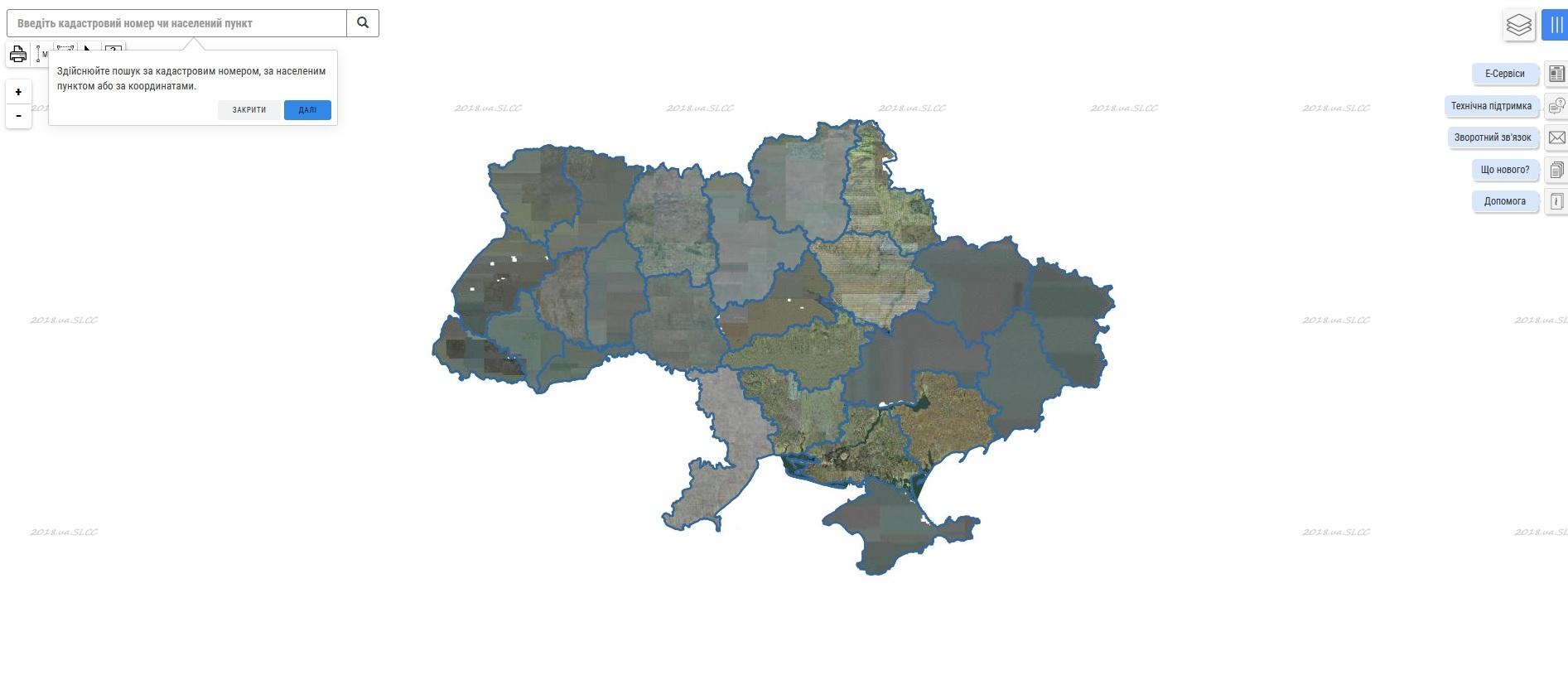 Украинският кадастър – ключов за приемането на страната в ЕС