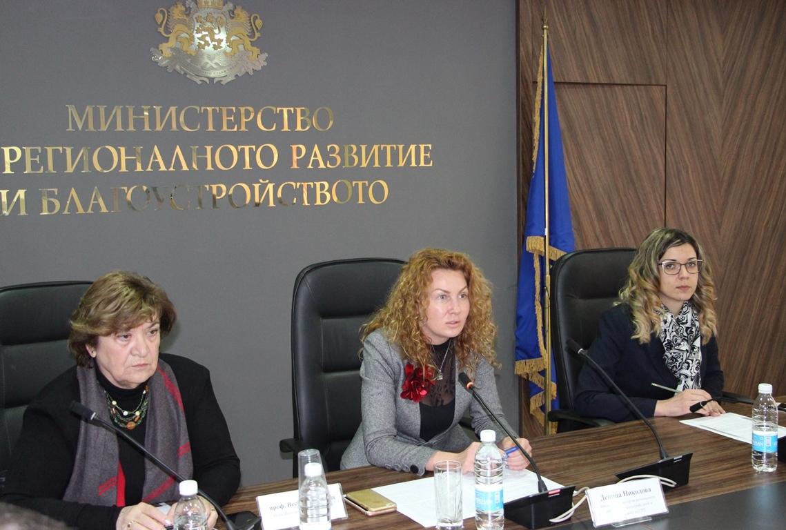 Актуализираха национална концепция за пространствено развитие 2013-2025 г.