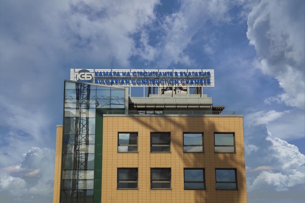 Камарата на строителите с голямо дарение за борба с коронавируса