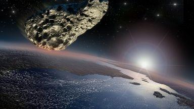 Опасен астероид преминава край Земята