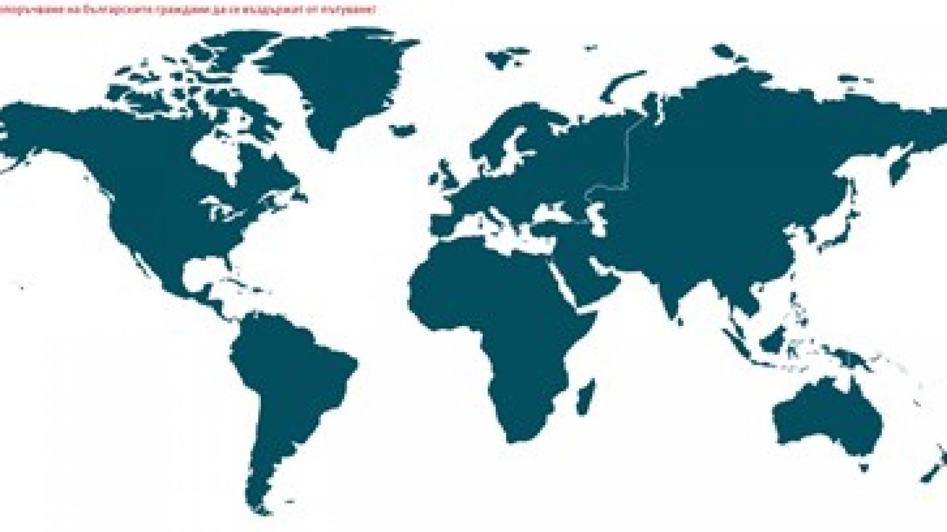Карта показва къде и как може да пътуваме