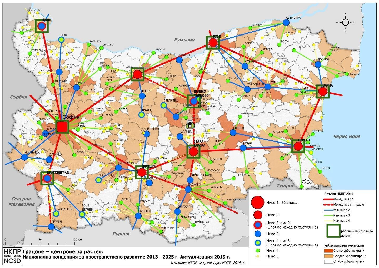 МРРБ прави индустриални зони с евросредства