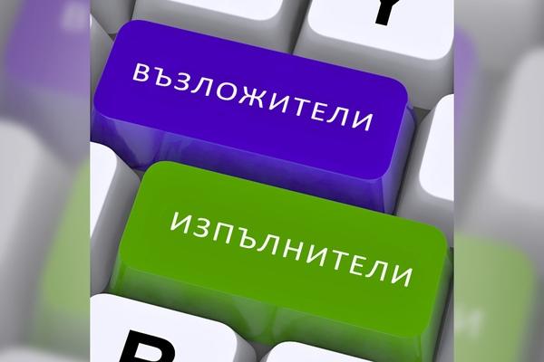 Комитова и Петков: И малките, и средните предприятия трябва да имат достъп до обществените поръчки