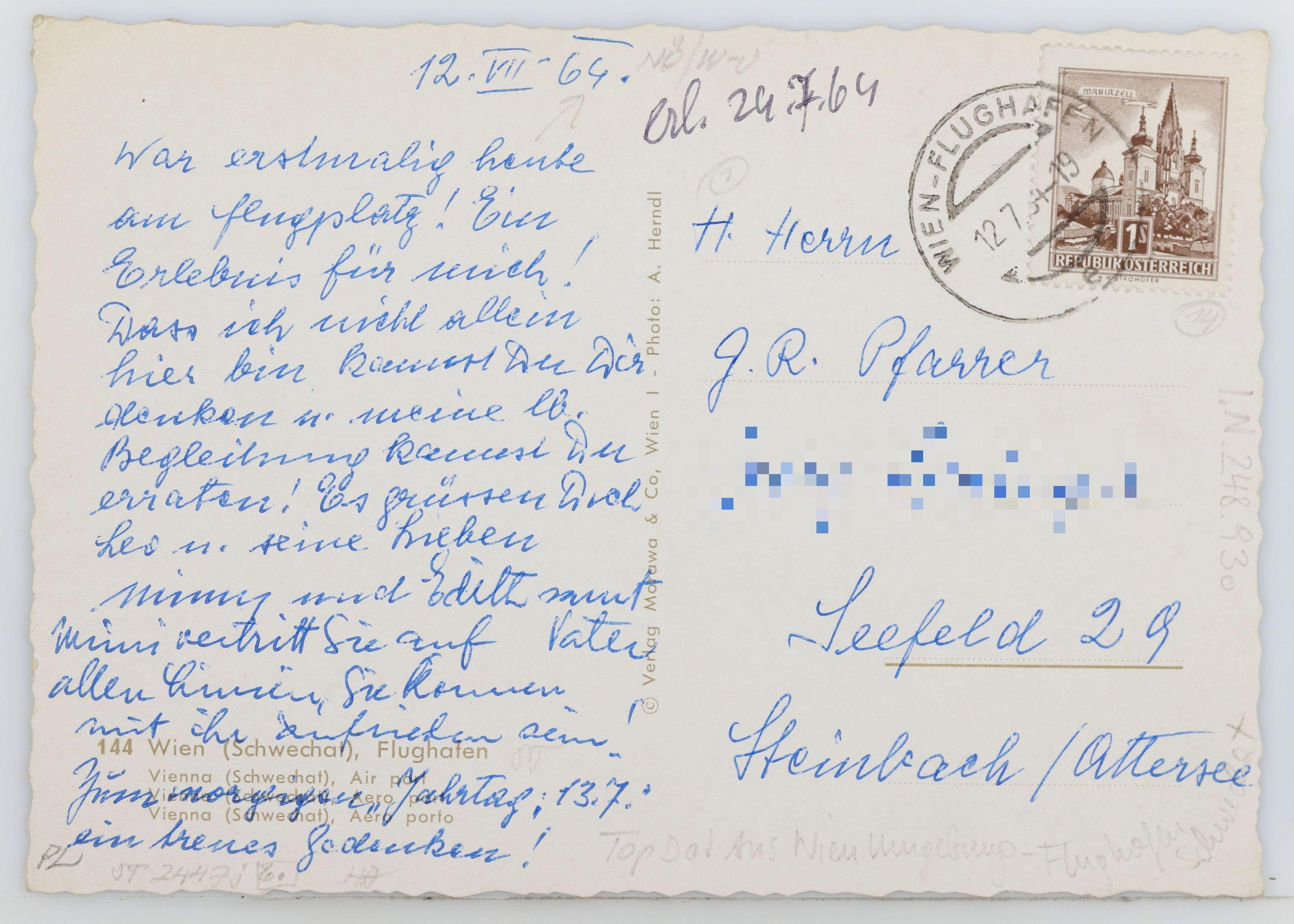 Музей търси доброволци за разчитане на картичка