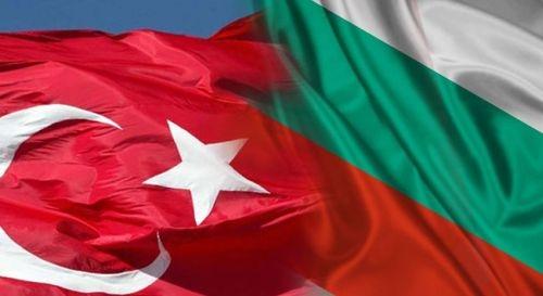33 млн. евро са заложени за развитие на трансграничния регион България-Турция